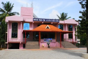 Ananda Sabha Grha entrance