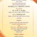 Silver Jubilee Celebration Invitation