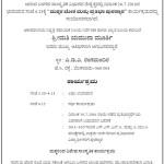 Makkala Pratibha Mela & Puraskara